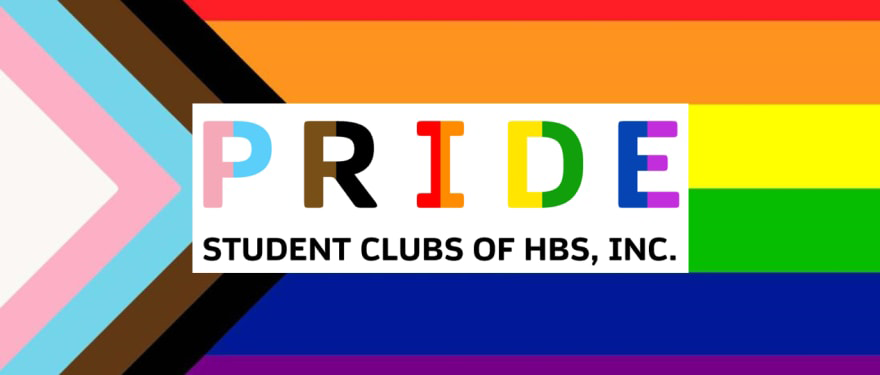 7 Coming Out Stories from the HBS PRIDE Club