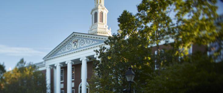 HBS Announces 2020 Goldsmith Fellows